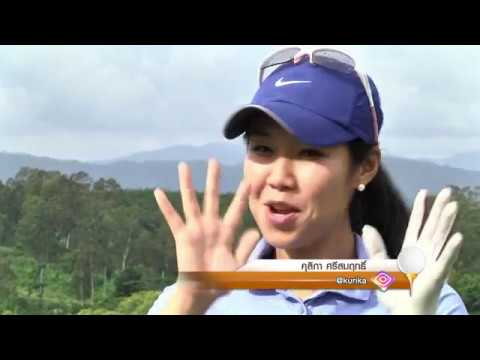 SHOWCASE 33/2017 : Wangjuntr Golf Park - Highland Hole 1, 4, 6