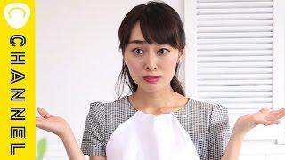 【ライフハック】大人女子なら知っておくべき「ナプキンの使い方」 What U should know as a woman! The way of using napkin.