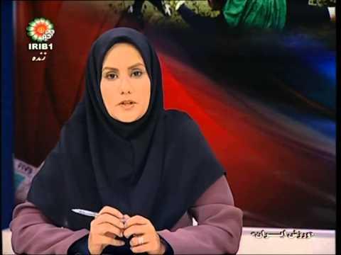 NEW! - Iranian channels on Hotbird