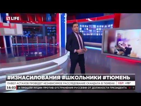 Школьница 2 Новенькая Евгений Распутин SPComany