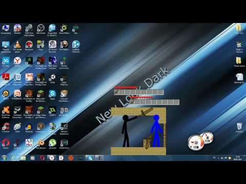 Игры Стикмен 1, 2, 3, 4, онлайн играть Stickman бесплатно