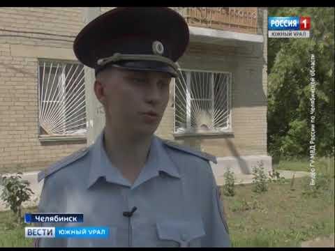 Полицейский спас ребенка в Челябинске