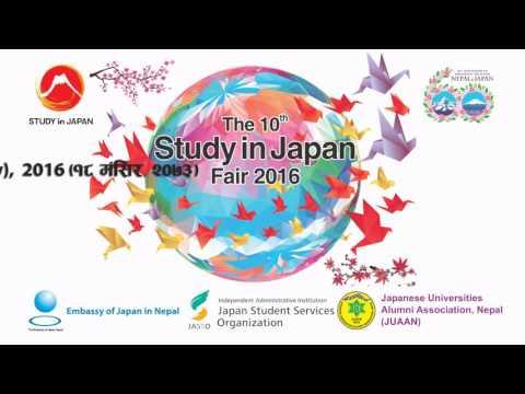 10th Study in Japan  Fair 2016