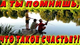 ★Все на рыбалку/Приколы на рыбалке/Зимняя рыбалка/Пьяные на рыбалке/Случаи на рыбалке/Бешеный клёв/★