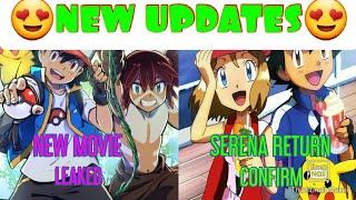 Pokemon !SERENA! return official confirmed|Pokemon movie coco full leaked