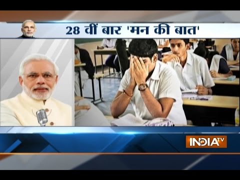 PM Modi Shares Success Mantra with Students in 28th Edition of 'Mann ki Baat'