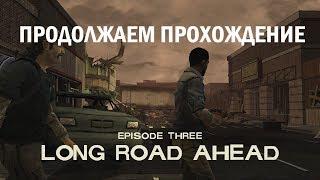 Стрим - The Walking Dead - 1 Сезон - Часть 3 - 23.04.2018