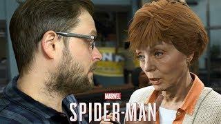 ТЁТКИН ДЕНЬ РОЖДЕНИЯ ► Spider-Man #3