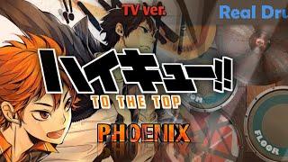 """Heloo..... Pada kesempatan ini saya mencover lagu Opening dari anime """" Haikyuu!! Season 4 OP """" yg berjudul """" PHOENIX by BURNOUT SYNDROMES TV Ver."""