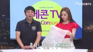 [베콘TV] 위생적이고 실용적인! 도깨비 일회용 앞치마