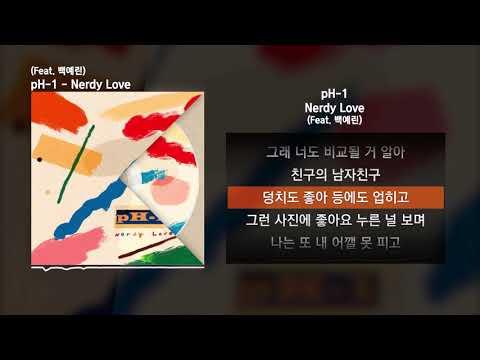 pH - 1 - Nerdy Love (Feat. 백예린) (Prod. Mokyo)ㅣLyrics/가사