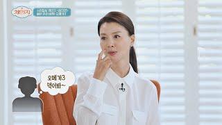 미스코리아 임지연(Lim Ji Yeon)의 혈관 관리 …