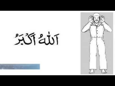 Namaz Padne Ka Tariqa Aour Surat-e-