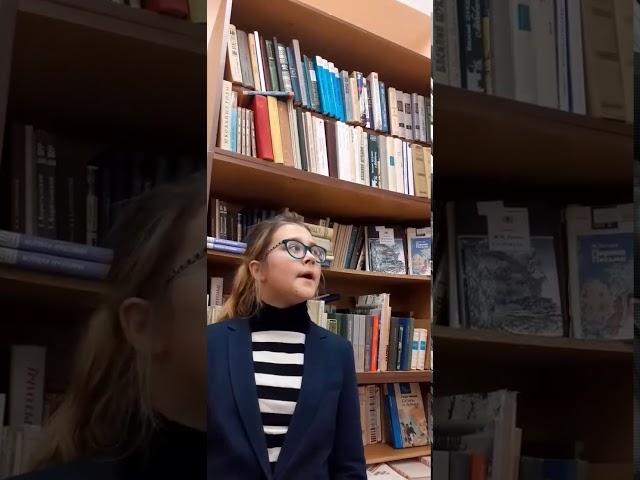 Изображение предпросмотра прочтения – ЕкатеринаСоболева читает произведение «Неохотно и несмело» Ф.И.Тютчева