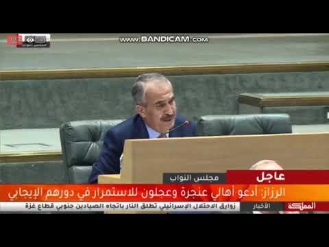 كلمة وزير الداخلية عن أحداث عنجرة  - نشر قبل 4 ساعة