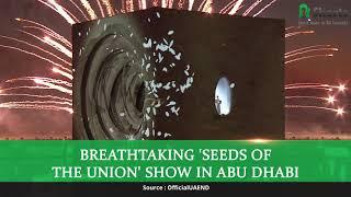 UAE National Day 2020 | How UAE celebrated iconic 49th National Day | AlShorts