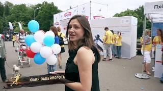 Олимпийские игры в Сокольниках