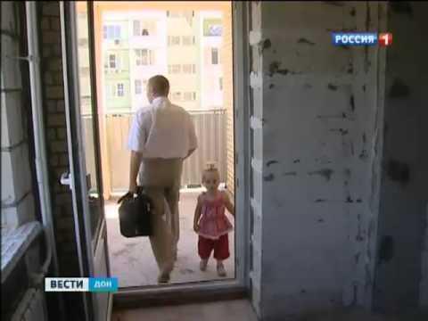 Молодым семьям Ростовской области помогут с жильем
