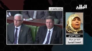 جهود من الاطراف البرلمانية الجزائرية و التونسية لحل مسالة الضريبة   - el bilad tv -
