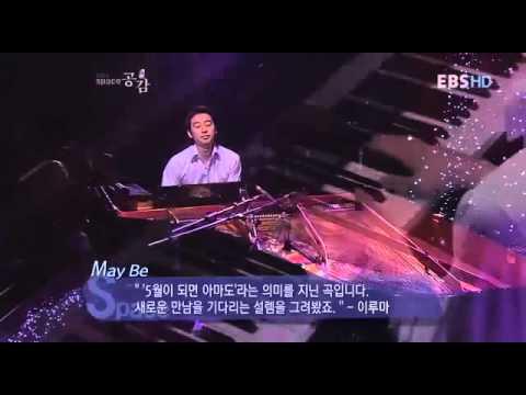 Yiruma-MayBe (Live)