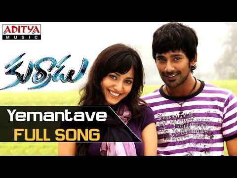Yemantave Full Song - Kurradu Movie Songs - Varun Sandesh, Neha Sharma