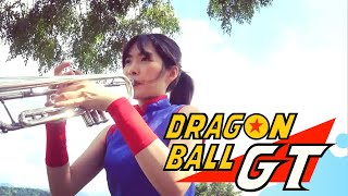 Trumpet Cover Dragon Ball GT - DAN DAN  小號演奏 七龍珠GT - 心魅かれてく