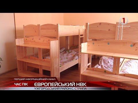 На Ужгородщині 100-річна будівля НВК отримала друге життя