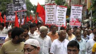 Communist, Kolkata, West Bengal, India, Bangla, Hindi, regional, National, Patriotism, CPIM.