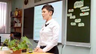 Лазовская М А Фрагмент урока по химии
