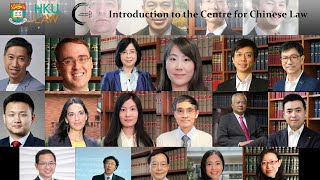Introduction to the Centre for Chinese Law