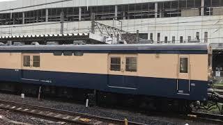 EF64-37+クモユニ143-3 大宮駅発車