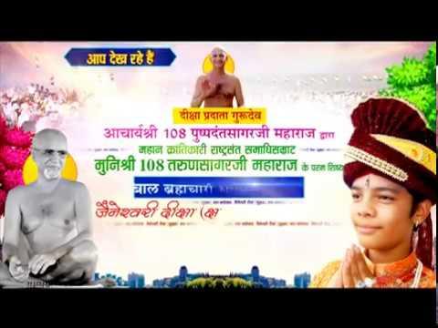Download Jaineshwari Diksha Mahamahotsav Part-01|Sathish Bhaiya Ji| Karnataka