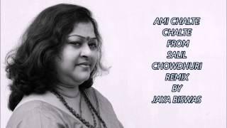AMI CHALTE CHALTE THEME GECHI BY JAYA BISWAS FR SALIL CHOWDHURY REMIX