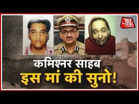 Rajnath Singh And Delhi Police Commissioner Refuse To Talk About JNU Missing Student