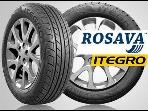 Зимние шины в интернет-магазине ➦ rozetka. Ua. ☎: (044) 537-02-22, 0 800 503-808. Зимняя резина для автомобилей $ лучшие цены, ✈ быстрая доставка, ☑ гарантия!