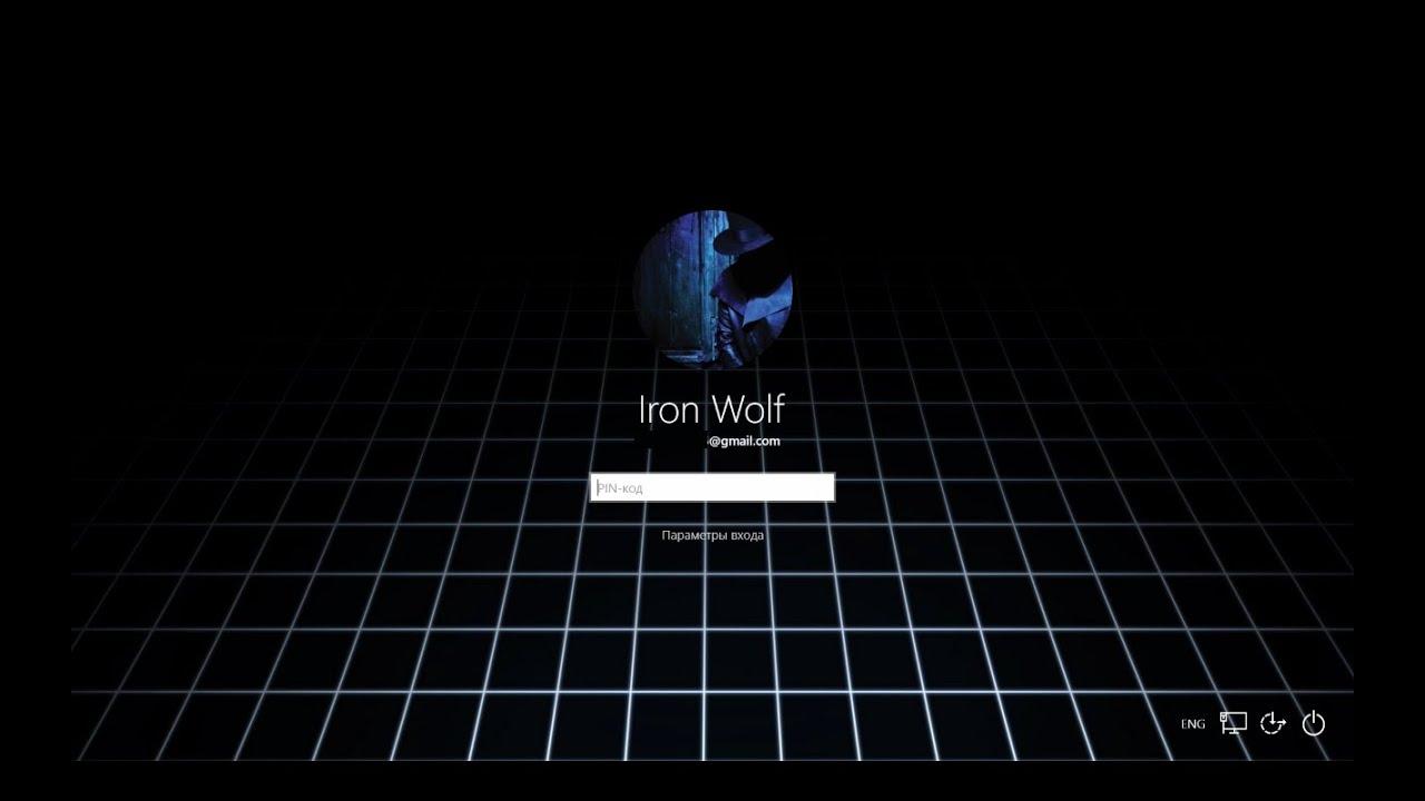 Как установить картинку на экран блокировки на lenovo