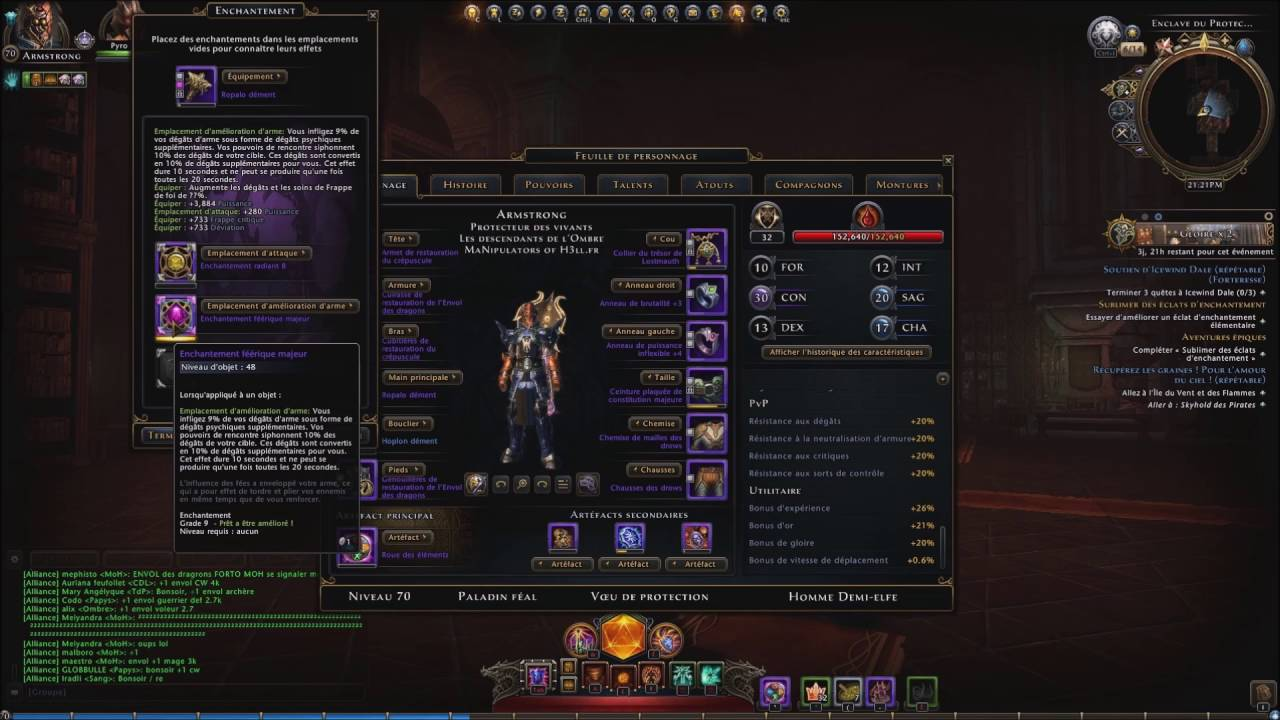 Neverwinter Oathbound Paladin Protection DPS Build (DEAD BUILD DUE TO MOD  16)
