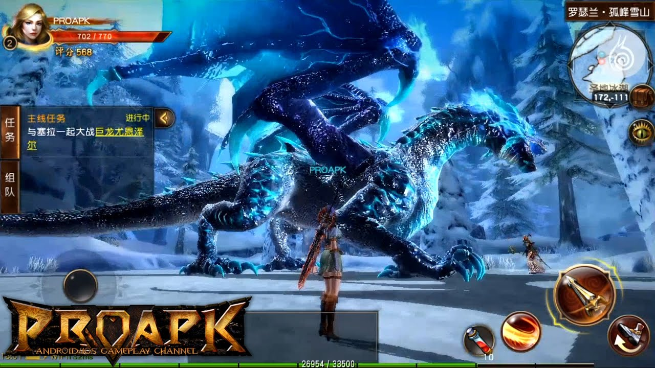 DRAGON REVOLT Gameplay Android   iOS  MMORPG   by Snail Games   CN     DRAGON REVOLT Gameplay Android   iOS  MMORPG   by Snail Games   CN