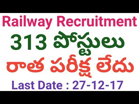 SEC Nagpur Railway 313 Posts Recruitment Notification 2017 | Indian Railway Recruitments 2017