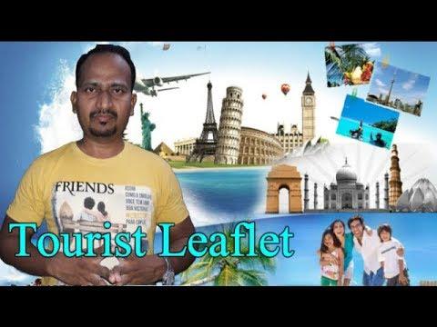 Tourist leaflet  How to write Tourist leaflet ?  WRITING SKILL