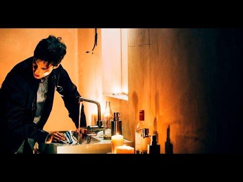 REMAINDER Official Film Trailer - Tom Sturridge [HD] Re2016
