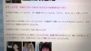 旬な芸能人の情報をネットの声で斬りまくるへうげ女.comhttp://hyouge.com.