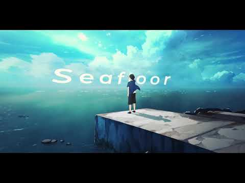 夜韻-Yoin- Seafloor (OFFICIAL VIDEO)