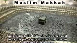 Surate Qaf.traduit en francais.. Sheikh Salah Budair!!! magnifique!!!!!