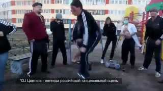 Russian Rave at Playground