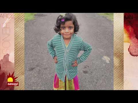 6 வயது குழந்தையை கொன்று நாடகமாடிய சித்தி..! | Epi 46 | Kannadi | Kalaignar TV