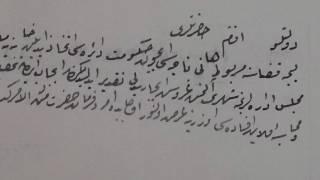 Osmanlıca Belge Okumaları / Zafer Şık