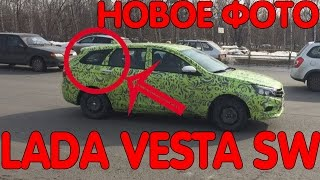 Lada VESTA SW (универсал) новое фото