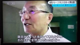 鎮西バレー 21年ぶり日本一の舞台裏 ~畑野監督 涙の胴上げ〜 (TKUみんなのニュース)
