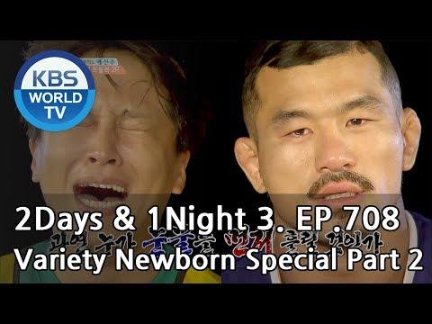 2Days & 1Night Season3 : Variety Newborn Special Part 2 [ENG, THA / 2018.08.05]